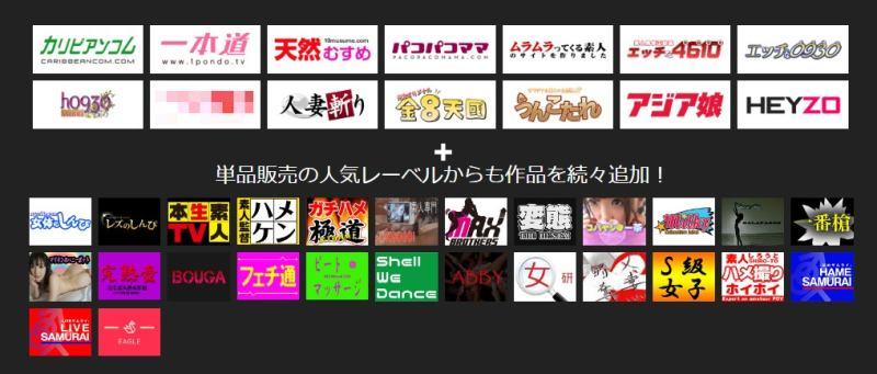 Hey動画011