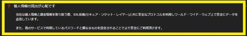 Hey動画よくある質問017