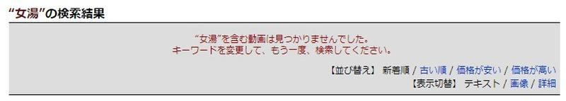 盗源郷004