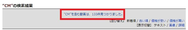 盗源郷009