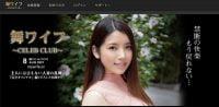 熟女系サイトまとめ-002