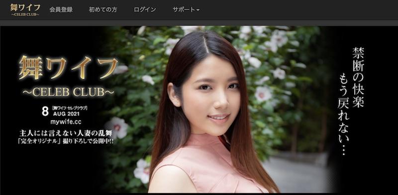 熟女系サイトまとめ-007