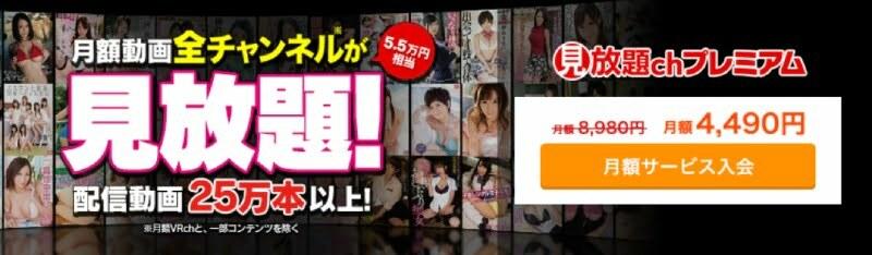 チャンネル-003