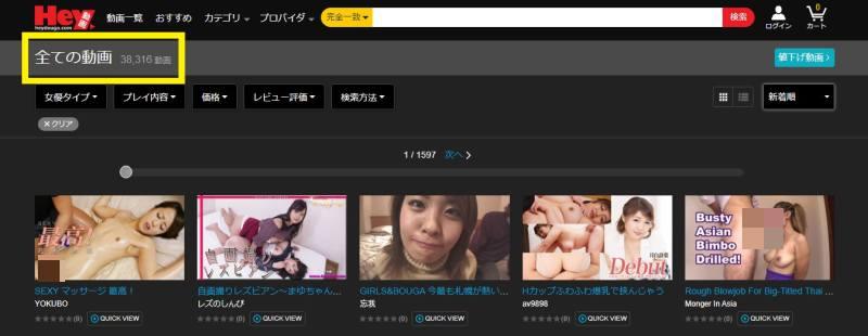 Hey動画PPV003