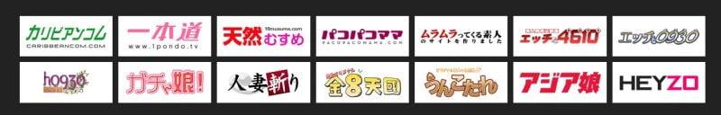 Hey動画PPV006