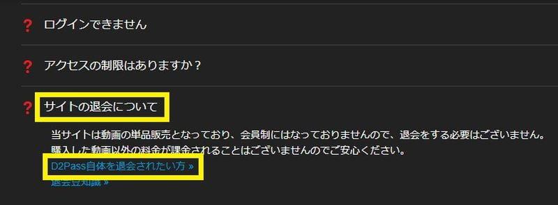 Hey動画PPV032
