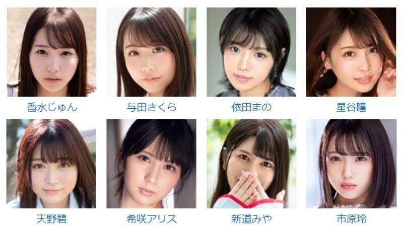 女優-001