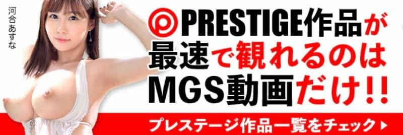 MGS動画-003