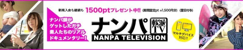 ナンパ-001
