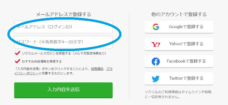 入会-002
