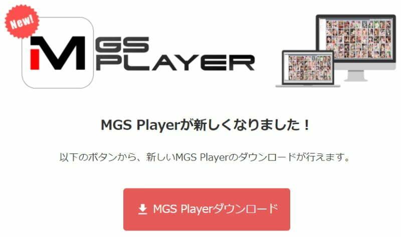 プレイヤー-001