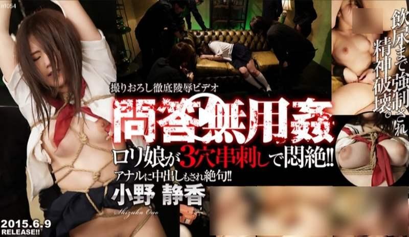 TOKYO-HOT東京熱012