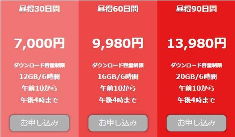 TOKYO-HOT東京熱014