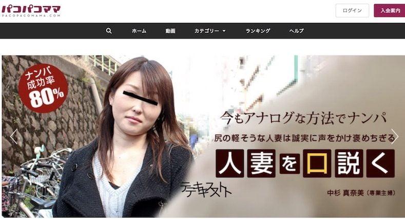 熟女系サイトまとめ-006