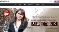 熟女系サイトまとめ-001