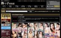 熟女系サイトまとめ-005