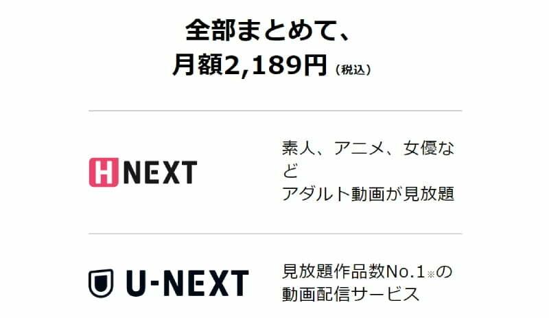 料金-001