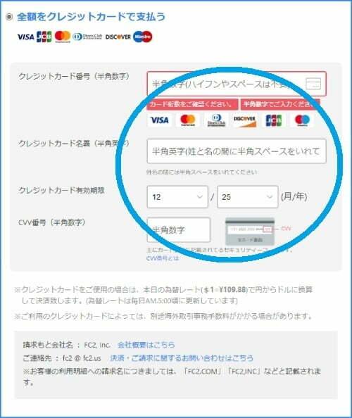 支払い方法-001